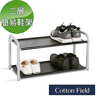棉花田 伊菲 簡易組裝鐵製二層鞋架