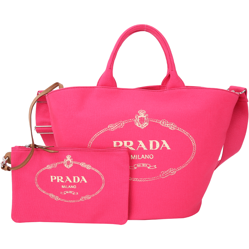 PRADA Giardiniera 牛仔帆布印花附萬用包手提斜背包(桃粉色)PRADA