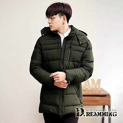 Dreamming 率性YPJN超保暖厚鋪棉長版連帽外套-共二色