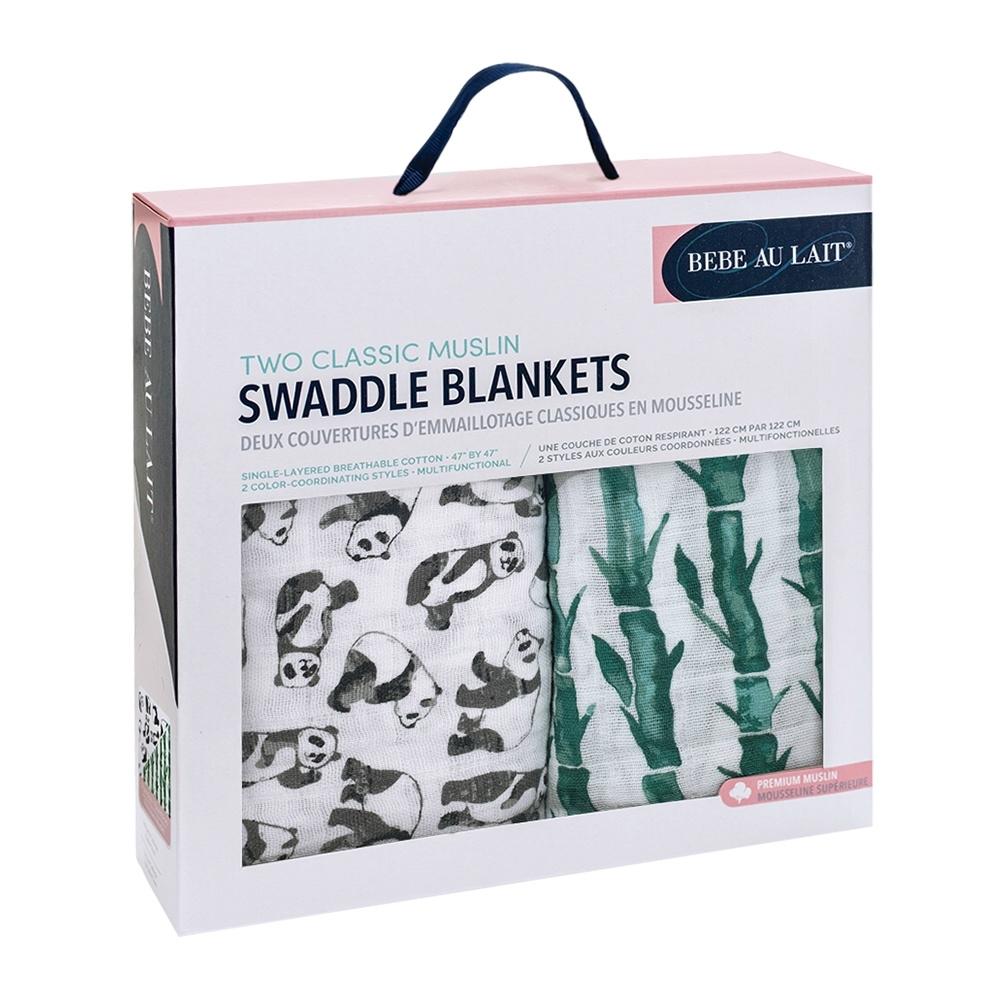 美國 Bebe Au Lait 經典棉紗布2入包巾禮盒 (熊貓吃竹子)