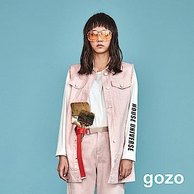 gozo 街頭風裝飾膠印牛仔背心外套(二色)