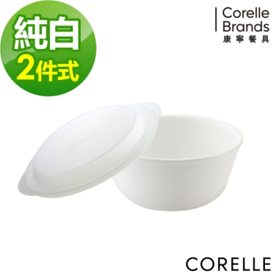 【美國康寧 CORELLE】純白2件式餐盤組(B09)