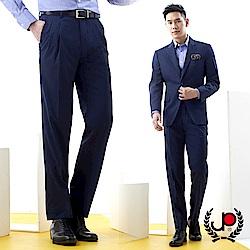 極品西服 商務休閒品味暗格紋打褶西褲_深藍(BS705-2)