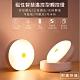 【挪威森林】遙控型觸控感應燈/小夜燈_附遙控器 product thumbnail 1