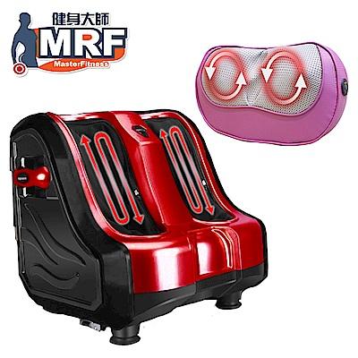 MRF健身大師 – 溫熱版纖美腿機+12顆溫熱按摩頭枕(超跑紅+按摩枕紫)