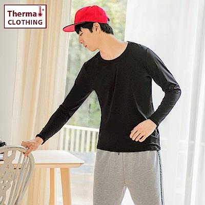 台灣製造輕量內磨毛圓領彈性男生保暖發熱衣-OB大尺碼
