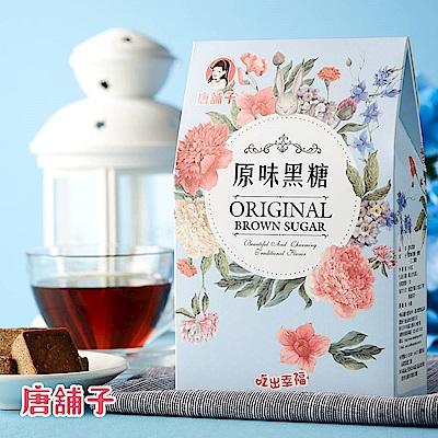 【唐舖子】原味黑糖(240g)
