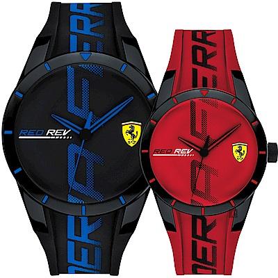 Scuderia Ferrari 法拉利 Red Red 對錶-藍+紅/43+38mm
