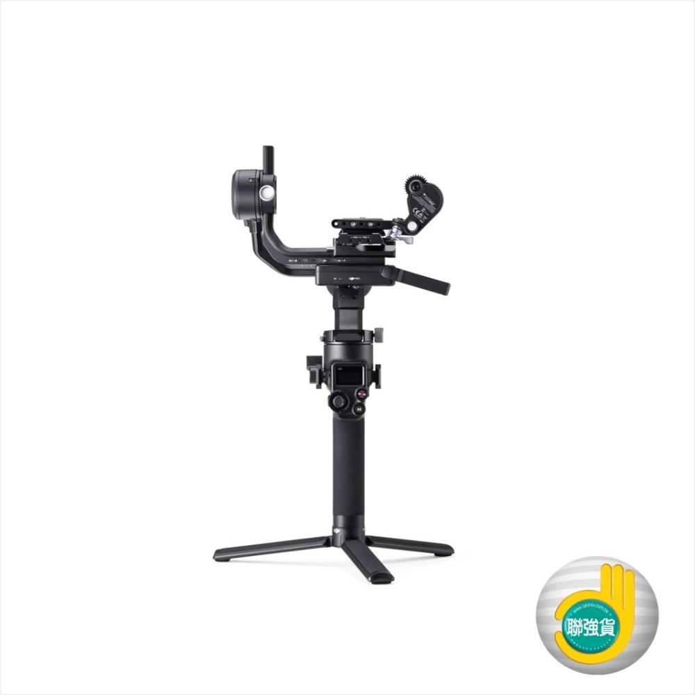 【DJI】RSC 2-專業套裝版 相機穩定器 (聯強貨)