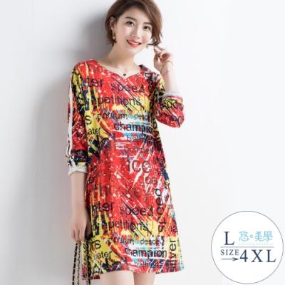 2F韓衣-中大碼滿版字母印花洋裝-紅色(L-3XL)