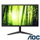AOC 22B1HS 22型 IPS 電腦螢幕 product thumbnail 1