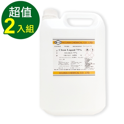 KOJIMA 75%酒精-4000ml/2入