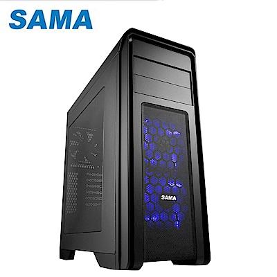 Sama 先馬 SAF001(B) 終極者 ATX 透側 電腦機殼