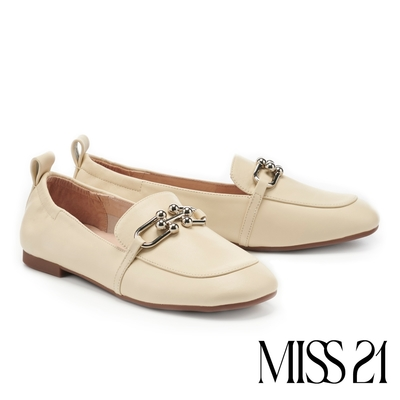 平底鞋 MISS 21 文青風時髦金屬鏈釦全真皮方頭樂福平底鞋-米