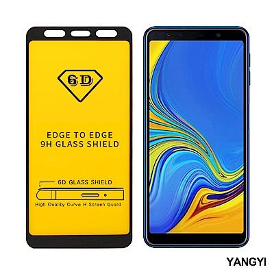 揚邑 Samsung A7 2018 全膠滿版二次強化9H鋼化玻璃膜6D防爆保護貼-黑