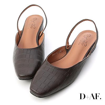 D+AF 復古美學.素面方頭後空低跟鞋*咖