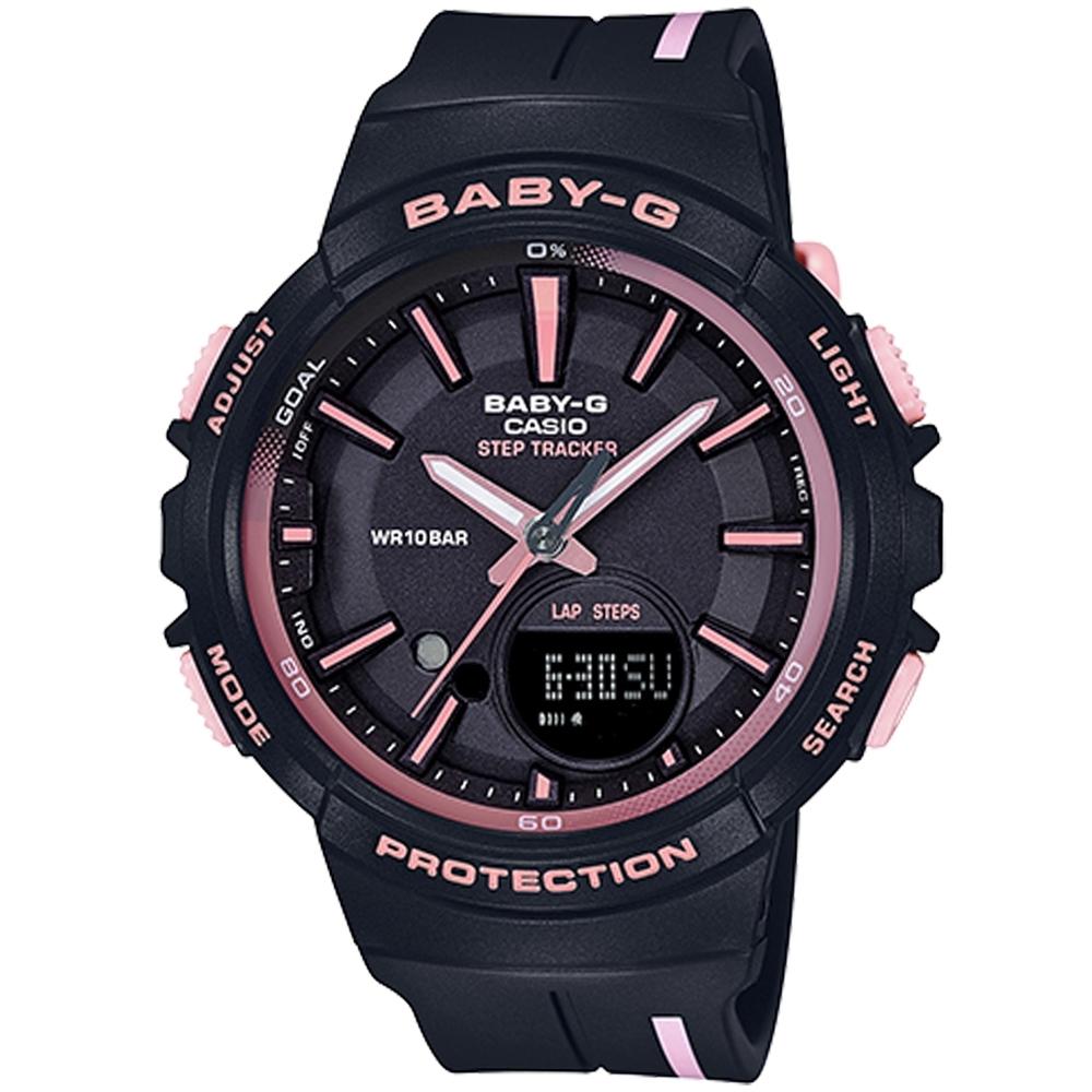 CASIO卡西歐 BABY-G Step Tracker計步運動腕錶(BGS-100RT-1A)