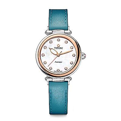 TITONI瑞士梅花錶 炫美時尚快拆系列-玫瑰金/珍珠母貝/土耳其藍皮帶/33.5mm