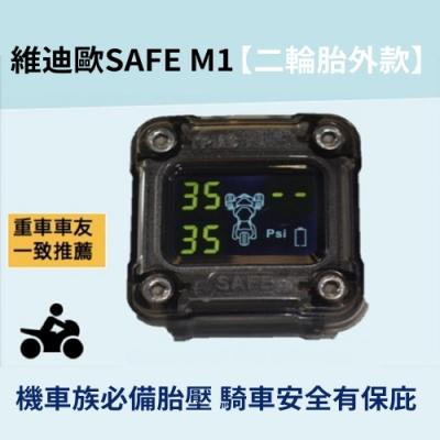 維迪歐SAFE M1小妖姬三輪改二輪機車專用胎壓【二輪胎外款】-快