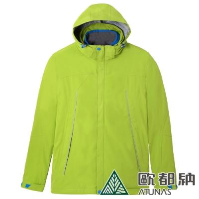 【ATUNAS 歐都納】男款七頂峰防水防風透氣二件式保暖外套A3-G1462M綠