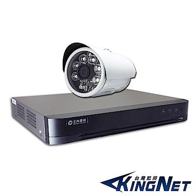監視器攝影機 - 士林電機 4路監控主機+1支500萬鏡頭 5MP套餐 避雷鏡頭
