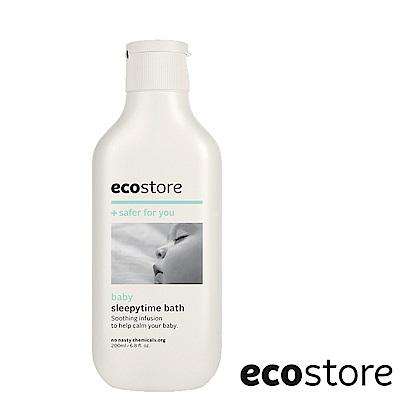 (即期品)ecostore 純淨寶寶晚安泡澡入浴劑 (到期日2019/07/06)
