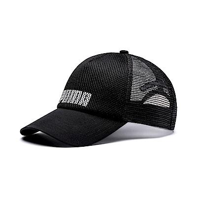 PUMA-男女基本系列卡車帽-黑色