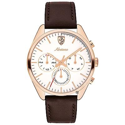 Scuderia Ferrari 紳士風日曆手錶(FA0830504)-白x咖啡/42mm