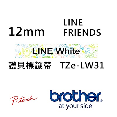 Brother TZe-LW31 LINE FRIENDS 護貝標籤帶 (12mm 白底)