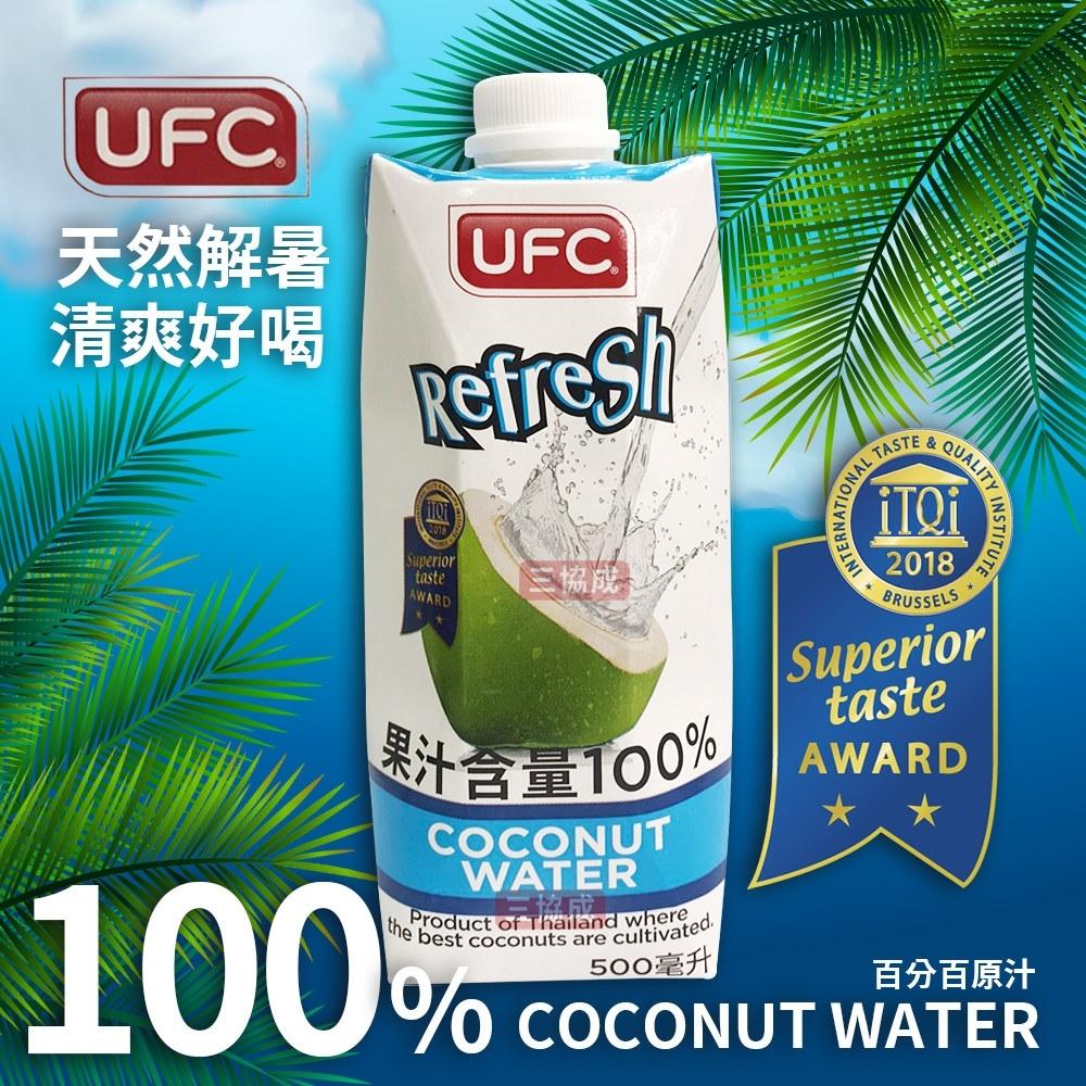 (活動)UFC 椰子水(500mlx6入)