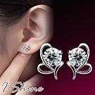 I-Shine-正白K-思物語-韓國簍空弧形造型晶鑽銀色耳針耳環DB39