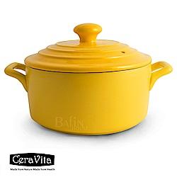 Cera Vita 元氣活力陶鍋 17公分 (黃色)