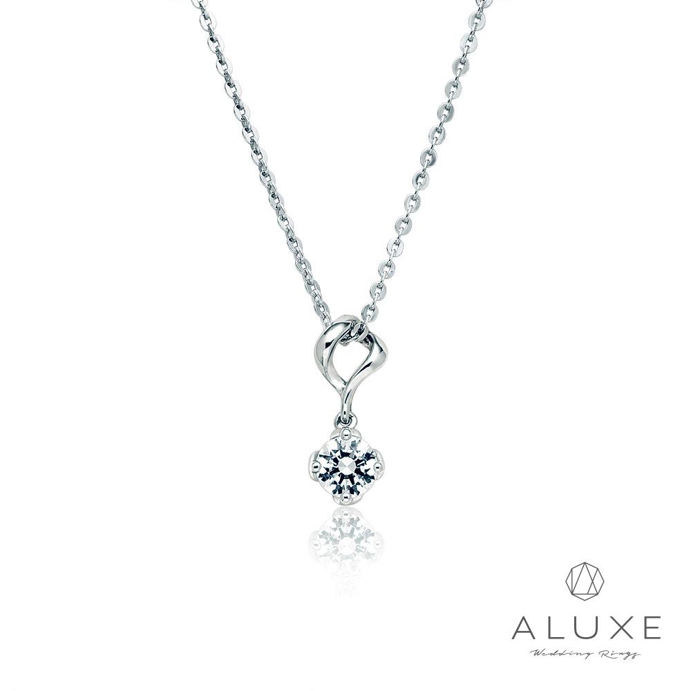 ALUXE亞立詩 0.30克拉FVS2 簡約時尚美鑽項鍊