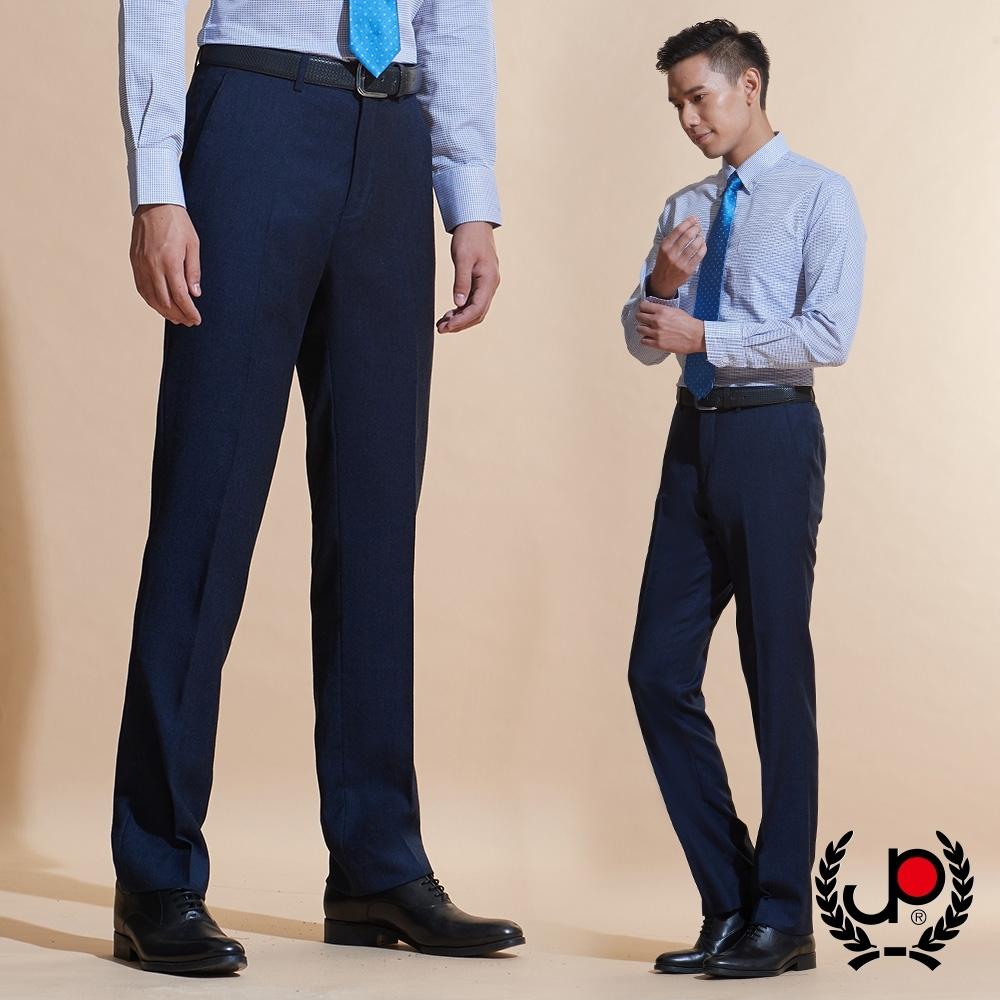 極品西服 細緻100%純羊毛修身平面西褲_丈青(BW610-1)