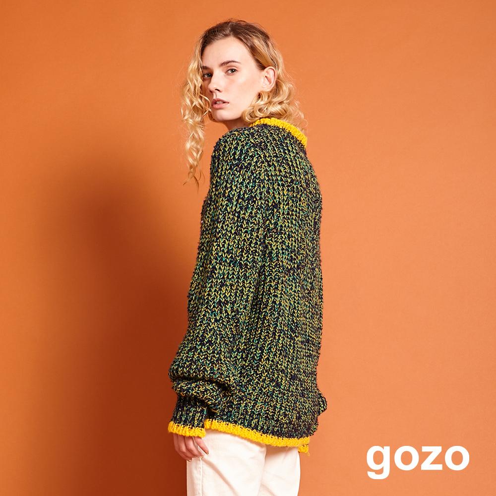 gozo 粗針織V型縷空混色毛衣(二色)