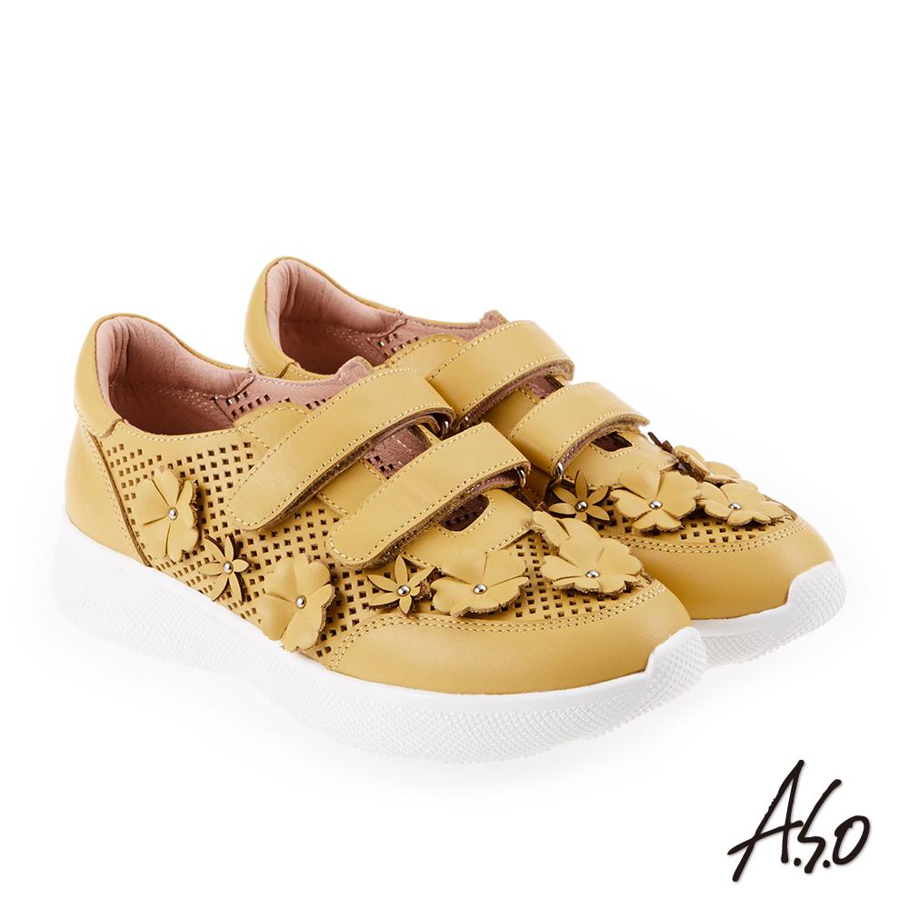 A.S.O 活漾超彈力 全真皮花朵質感休閒鞋 淺黃