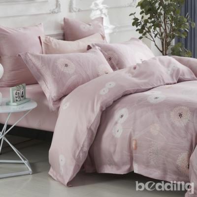 BEDDING-100%天絲萊賽爾-特大6x7薄床包+鋪棉兩用被套四件組-瑤絮-粉