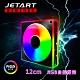 JetArt 捷藝  12公分自控RGB系統風扇 (DF12025R) product thumbnail 1