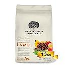 Vetalogica 澳維康 營養保健天然糧 農飼鮮羊狗糧 13公斤