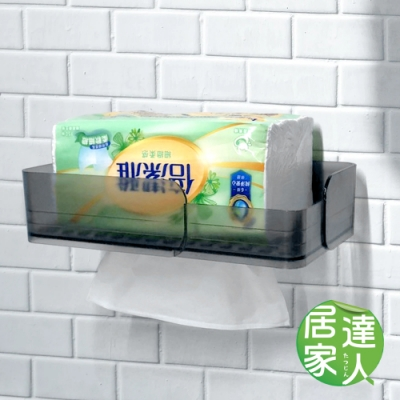 居家達人 壁掛式無痕貼 衛生紙架/置物架(透明黑)-急