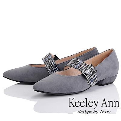 Keeley Ann 簡約美感~千鳥格紋寬背帶全真皮瑪莉珍鞋(灰色)