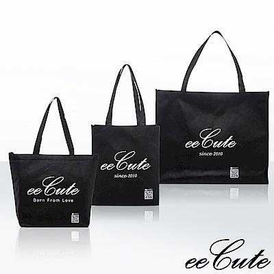 eeCute品牌經典提袋3入組(購物袋x2+保冷袋x1)