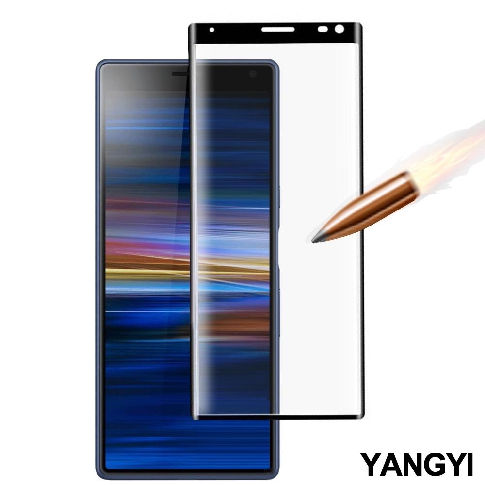 揚邑 Sony Xperia 10 滿版鋼化玻璃膜3D曲面防爆抗刮保護貼-黑