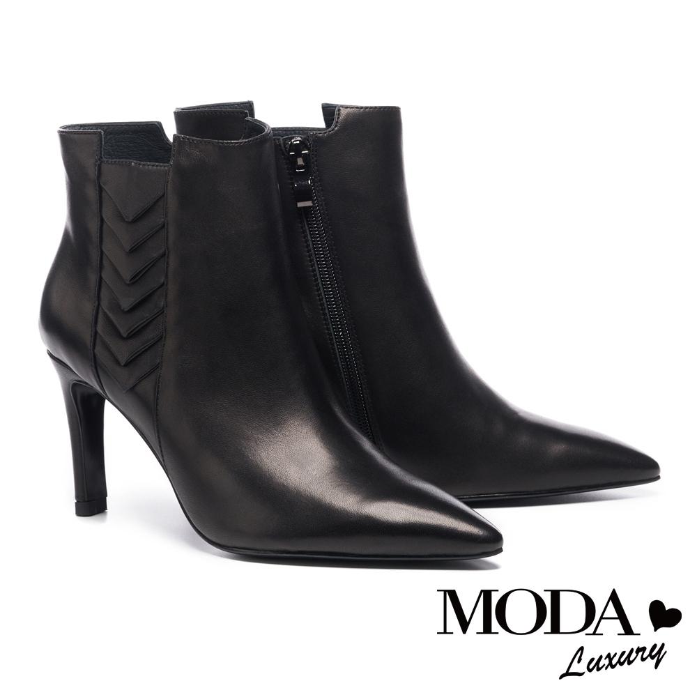 短靴 MODA Luxury 極簡摩登幾何造型全真皮高跟短靴-黑