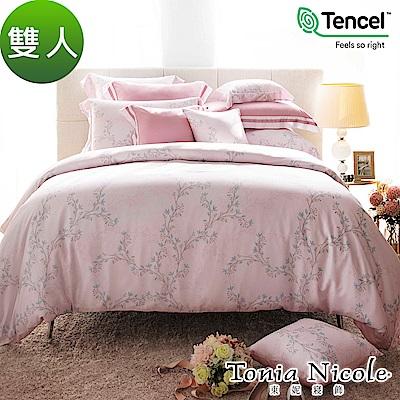 Tonia Nicole東妮寢飾 蔓蔓繁花環保印染100%萊賽爾天絲被套床包組(雙人)