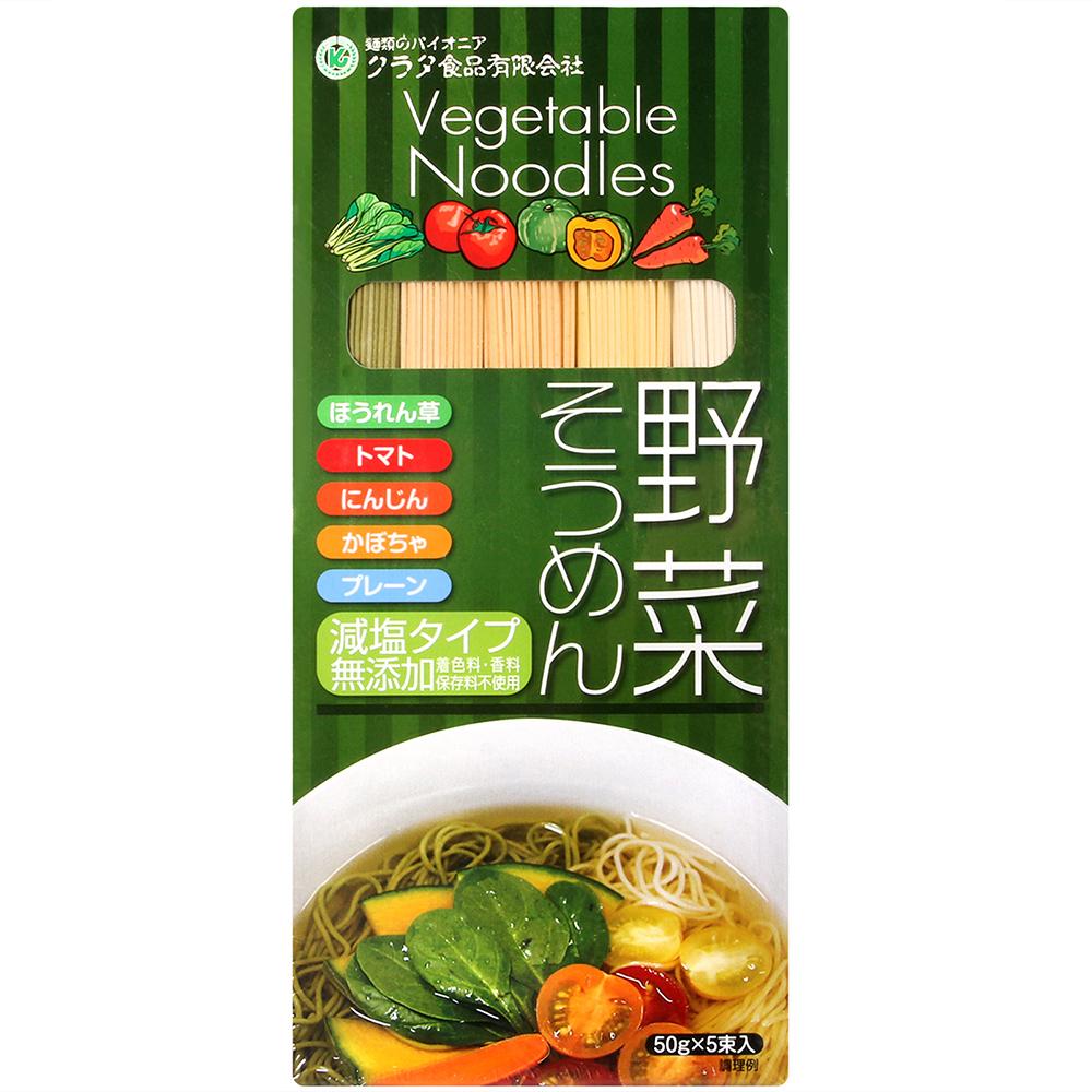 KURATA 野菜素麵[五種口味](250g)