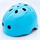 DLD多輪多 專業直排輪 溜冰鞋 自行車 滑板 極限運動專用安全頭盔 安全帽 藍 product thumbnail 1