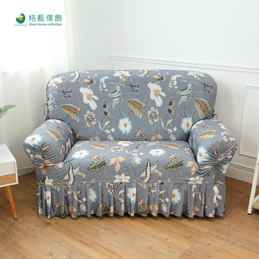 【格藍傢飾】迷蝶香裙擺涼感沙發套-灰3人