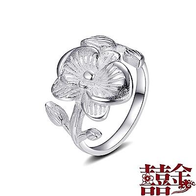 囍金 優雅鏤空花 925純銀戒-活動戒圍