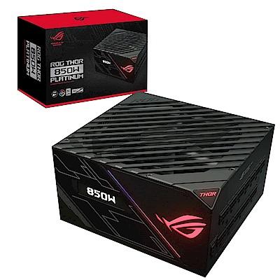 華碩 ROG-THOR-850P 白金牌全模組化電源供應器